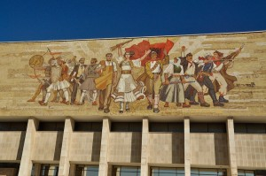 The mosaic above the museum entrance depicting the history of Albania
